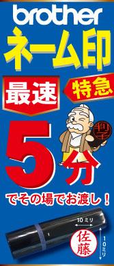 https://www.hanko21-shin.com/wp-content/uploads/2009/12/f3ff1b01f3ed8ad34be30f38e5b1c288.jpg