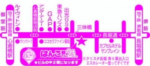 心斎橋店地図2018.5