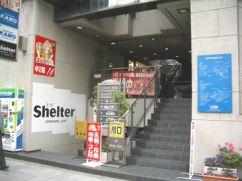 はんこ屋さん21心斎橋店!