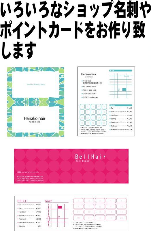 さらにはんこ屋さん21心斎橋店では、こんなカードも出来ます!!!