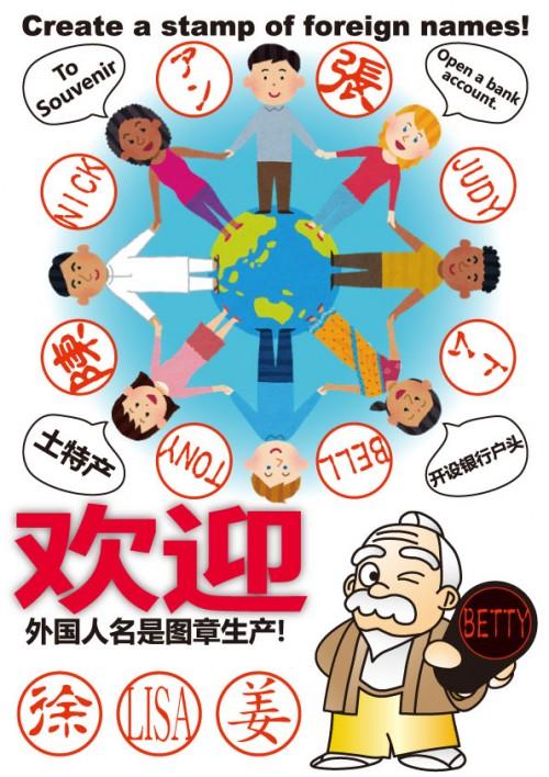 中国韓国外字メイン1
